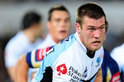 Cronulla supplements scandal